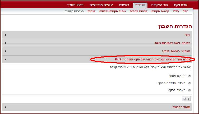 disable PCI features